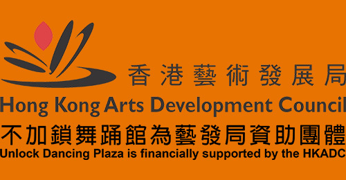 Art Development Council Supported
